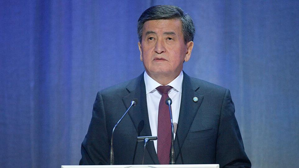 Kırgızistan Cumhurbaşkanı'ndan istifa sinyali